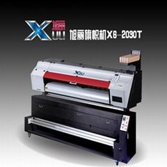 1.8米旗幟機旗幟布廣告寫真打印機