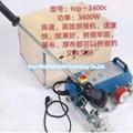 PVC PE  plastic welding machine seaming machine
