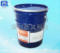 振动耐磨UV树脂UV-7605B