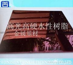 高光高硬水性聚氨酯樹脂