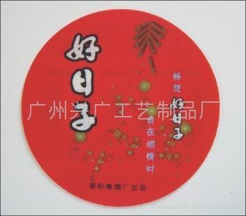 EVA杯垫 广告杯垫 4