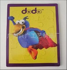 紙板拼圖 儿童拼圖 益智玩具