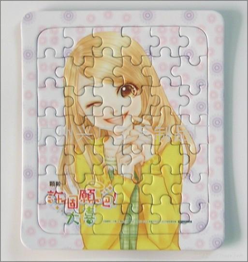 儿童益智玩具纸板拼图 2