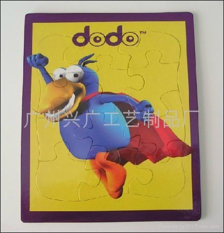 儿童益智玩具纸板拼图 4