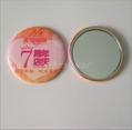 化妆小镜子 小圆镜 胸章镜 马口铁镜 5