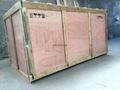瀋陽包裝箱