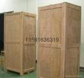 沈阳包装箱