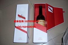生产加工各类酒盒