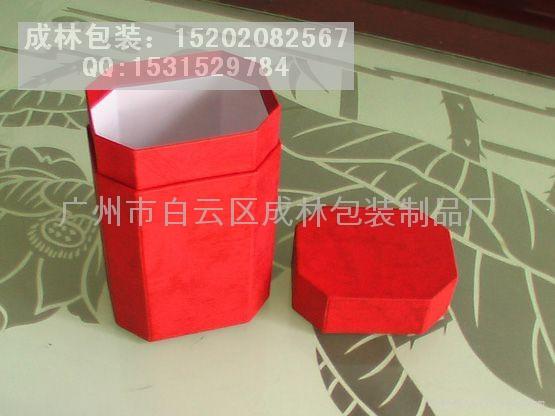 茶葉包裝盒 2
