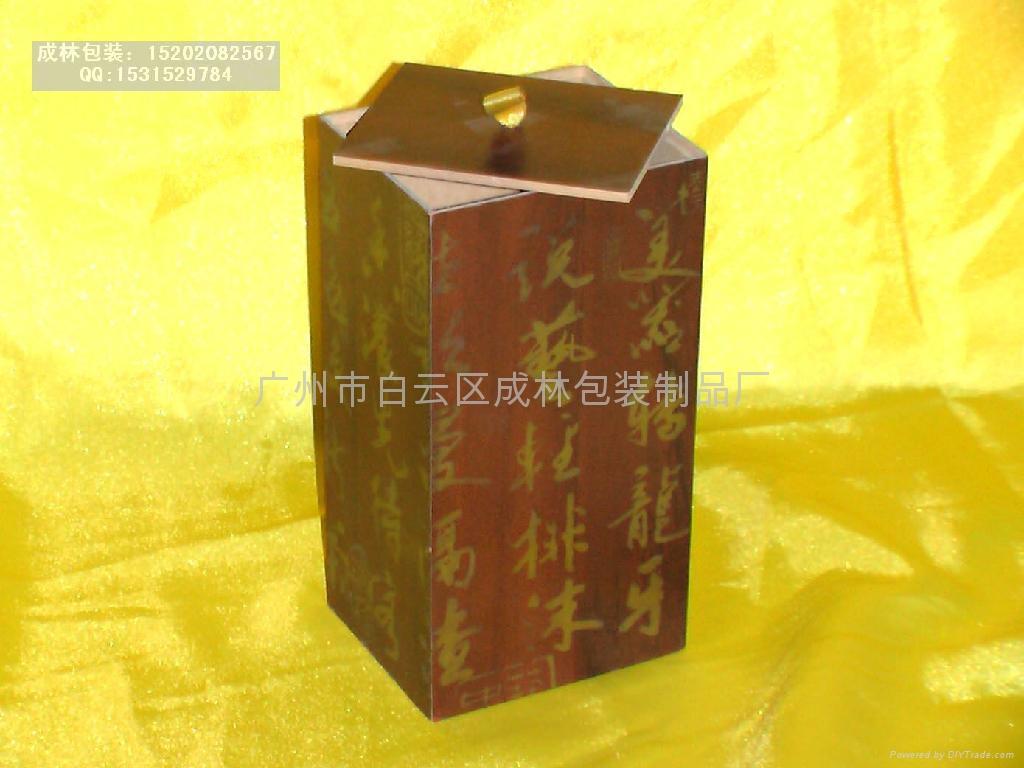 茶葉包裝盒 4