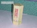 茶葉包裝盒 5