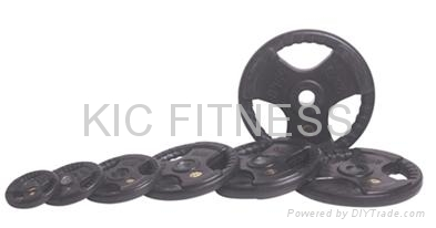 Round Black Rubber Coated Weight Plate (A07)
