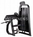 Precor / Heavy Duty Fitness Equipment /