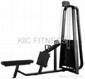 Top Quality Precor Gym Machine Long Pull