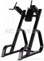Precor / Commercial Gym Equipment /