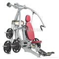 Hoist / Plate Loaded Gym Equipment / Incline Chest Press (R2-06) 1