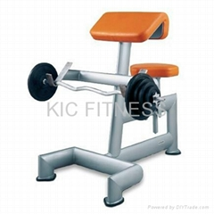 Professional Fitness Equipment Seated Arm Curl (L27)