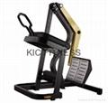Good Quality Sports Equipment Rear Kick
