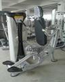 Hoist Fitness Equipment