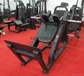 Fitness Machine