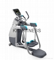 Adaptive Motion Trainer