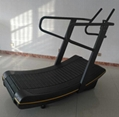 Self Generating Curve Treadmill