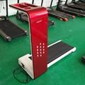 Home Use Treadmill