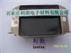 供應ld-106加溫固化型環氧樹脂電子封裝膠