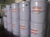 供應\常溫固化型環氧樹脂包封膠LD-202