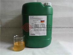 环保铜材防变色剂