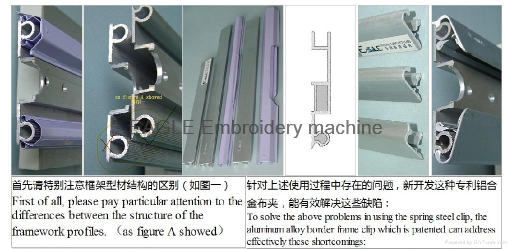 刺繡機械新概念鋁合金布夾子 3