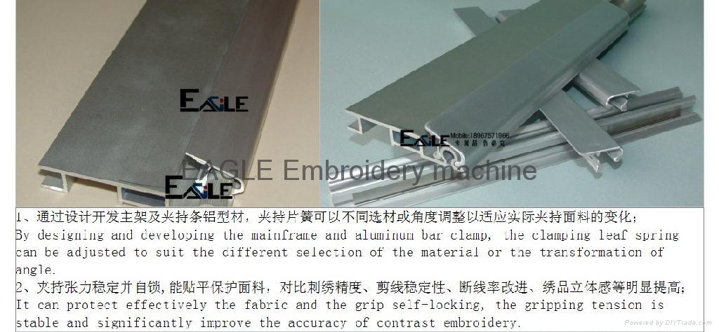 刺繡機械新概念鋁合金布夾子 4