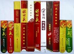 优质重庆筷纸套 串串筷子套供应商 小板凳筷子套