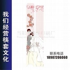 各式精美筷纸袋
