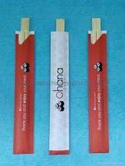 生產川菜館一次性筷子套