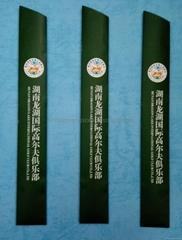 供应安徽优质筷子套