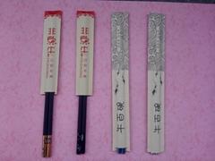 酒店中高档铜版纸筷子套