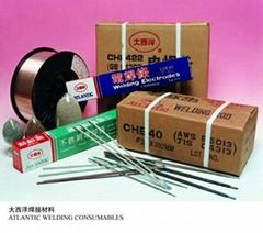 四川大西洋焊絲1.2MM1.0MM 0.8mm