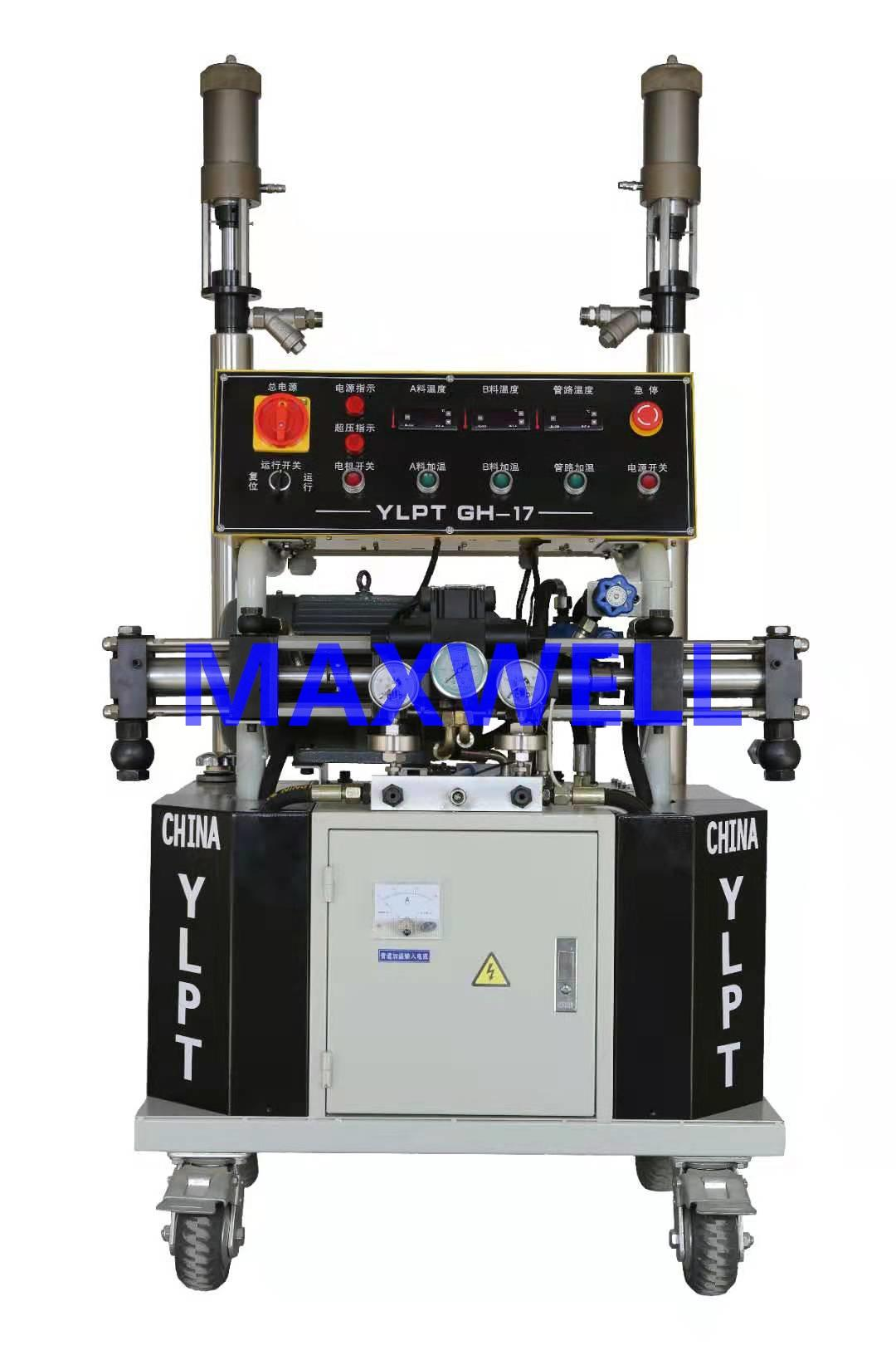 Polyurea spray machine and polyurethane sprayer 1