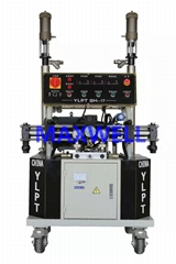 PU spray machine and po (Hot Product - 1*)