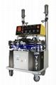 Polyurea spray machine and polyurea