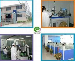Shen Zhen E-power Technology Limited