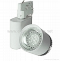 LED Track Spotlights EPT1032 9x1W