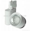 LED Track Spotlights EPT1032 9x1W