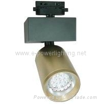 Two Lines LED Track Spotlights EPT818-9W-9x1W