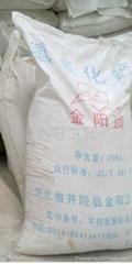 北京氢氧化钙