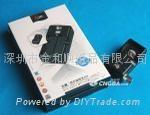 华强北电器充电器纸盒