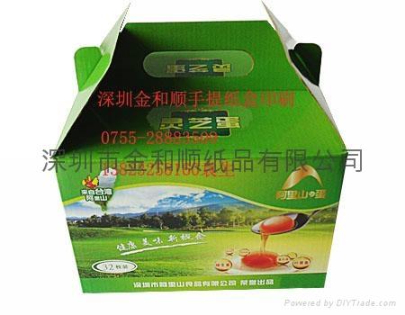 手提初生蛋盒 1