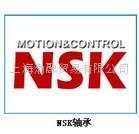 NSK高精密軸承25TAC62BSUC10PN7B
