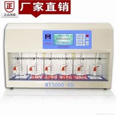 实验室搅拌器